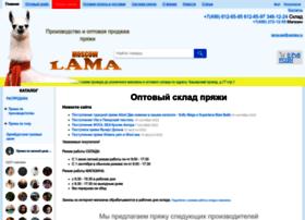 shop-lama.ru