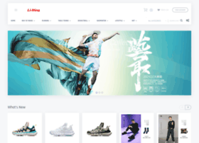 shop-lining.com