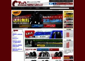 shop-mach.com