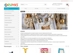 shop-miks.ru