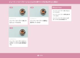 shop-miyoshisoap.jp