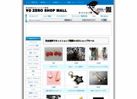 shop-online.jp