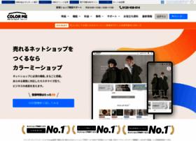 shop-pro.jp