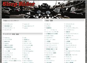 shop-rider.com