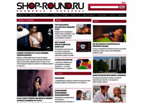 shop-round.ru