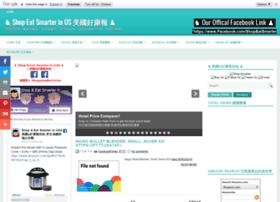 shop-smarter.blogspot.com