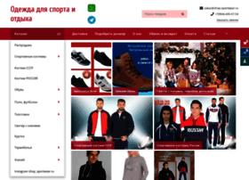 shop-sportwear.ru