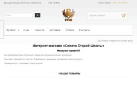 shop-ssh.ru