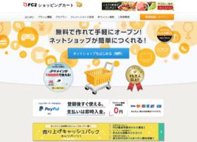 shop-stylus.jp