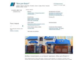 shop-took.ru
