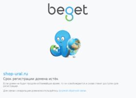 shop-ural.ru