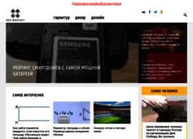shop-woodcraft.ru