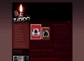 shop-zippo.ru