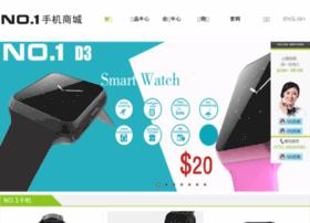 shop.001phone.cn