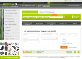 shop.24auto.ru