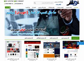 shop.2sweb.ir