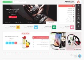 shop.3ali3.com