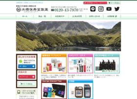 shop.484364.com