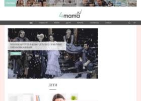 shop.4mama.com.ua