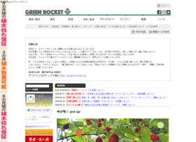 shop.8463.jp