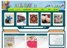 shop.allday.ir