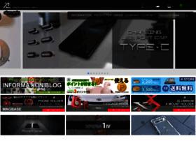 shop.alumania.net