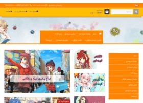 shop.animworld.net