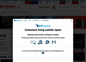 shop.applied-net.co.jp