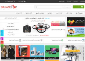 shop.ariapix.net