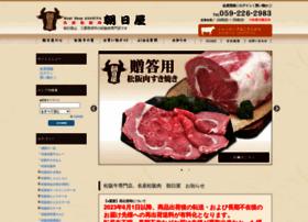 shop.asahiya.net