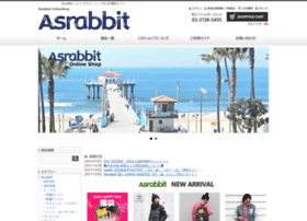 shop.asrabbit.com