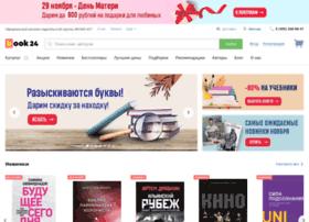 shop.ast.ru