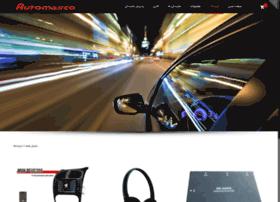 shop.automaxco.ir