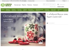 shop.av.ru