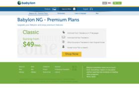 shop.babylon.com
