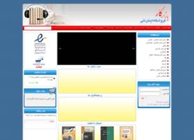 shop.bazarekar.ir