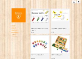 shop.begene.com