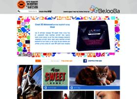 shop.bejooba.co.il