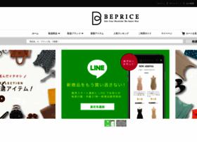 shop.beprice.jp