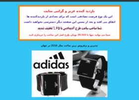 shop.biographyha.com