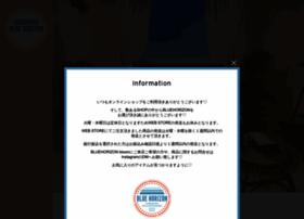 shop.bluehorizon.jp