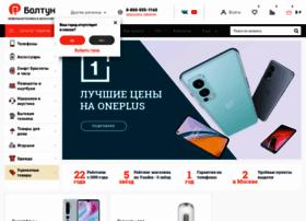 shop.boltyn.ru