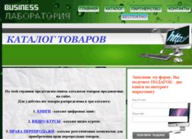 shop.busineslab.ru