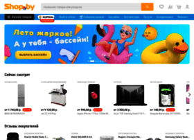 shop.by