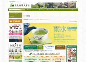shop.chanoma.co.jp