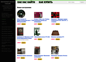 shop.chessok.ru