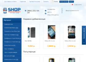 shop.china-gsm.ru