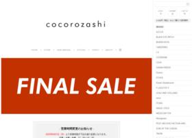 shop.cocorozashi.jp