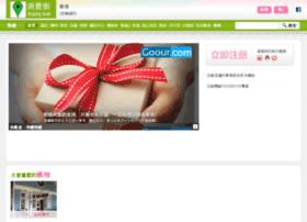 shop.com.hk