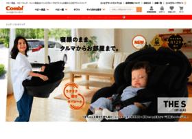 shop.combi.co.jp